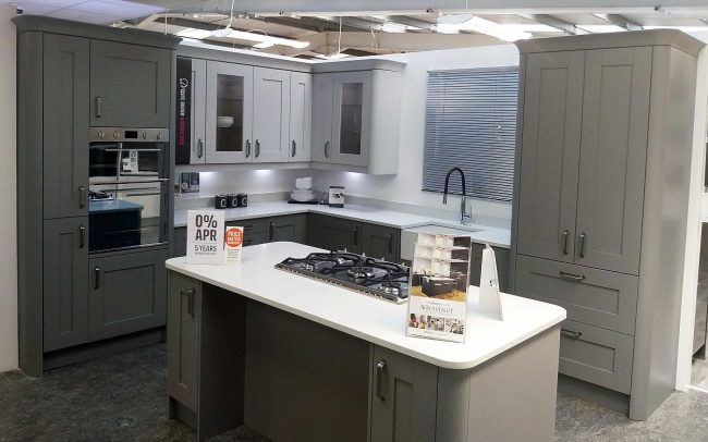 Kitchen Demos Fitters Commercial Retail UK Homebase
